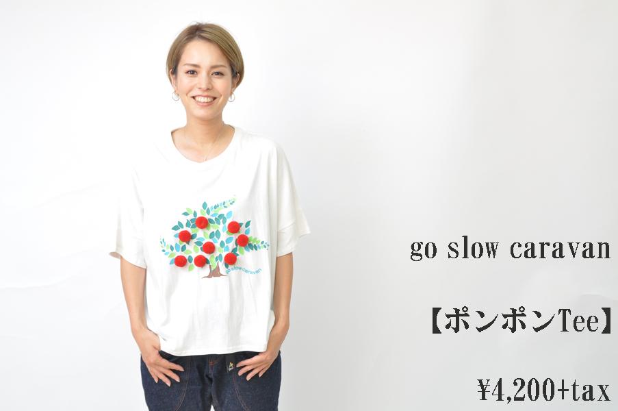 画像1: go slow caravan ポンポンTee りんごの木 レディース 人気 通販 (1)