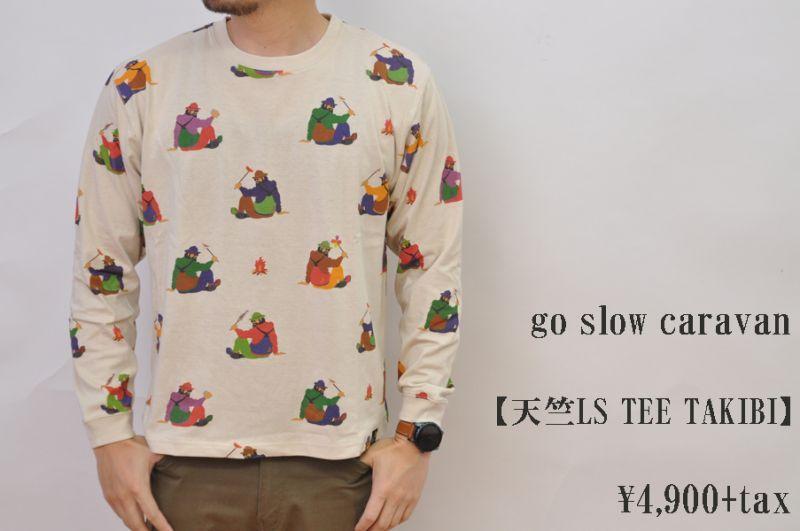 画像1: go slow caravan 天竺LS TEE TAKIBI メンズ 人気 通販 (1)