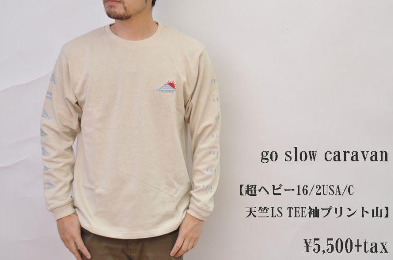 画像1: go slow caravan 超ヘビー16/2 USA/C 天竺LS TEE 袖プリント山 メンズ 人気 通販 (1)