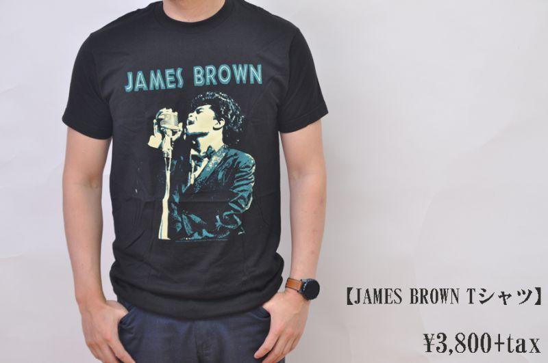 画像1: 【バンドTシャツ】JAMES BROWN Tシャツ メンズ レディース 人気 通販 (1)