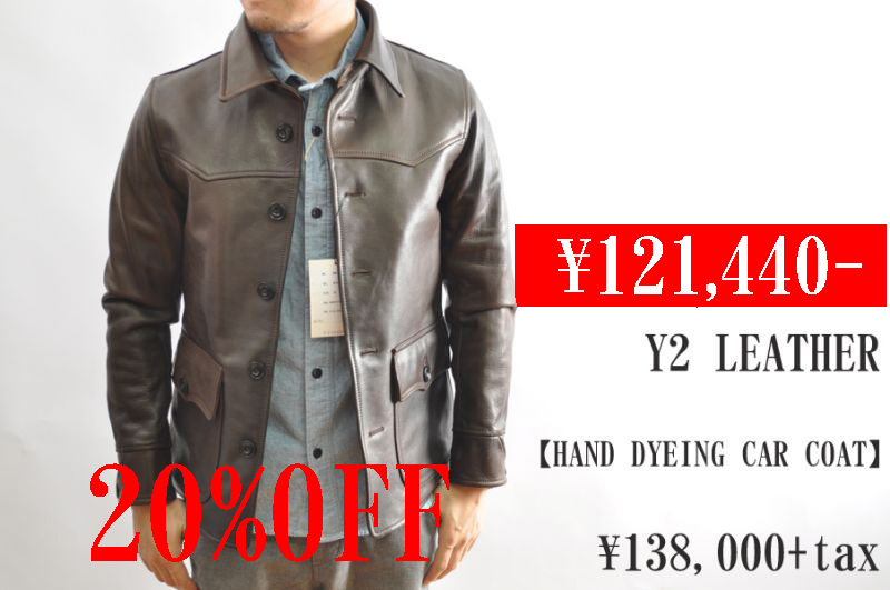 画像1: Y'2 LEATHER HAND DYEING CAR COAT HNC-82 BLACK メンズ 人気 通販 (1)