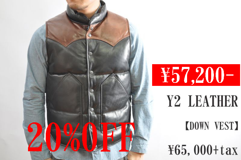 画像1: Y'2 LEATHER DOWN VEST SV-01 BLK×BRN メンズ 人気 通販 (1)