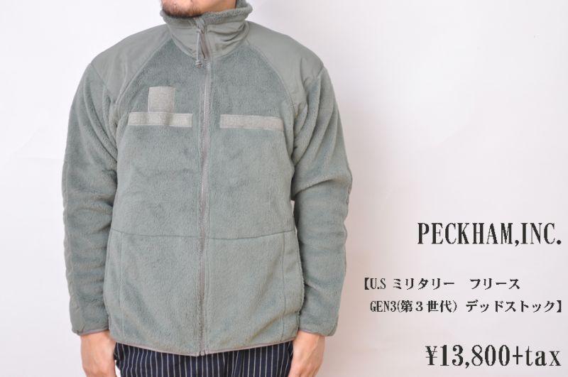 画像1: U.S ミリタリー フリース GEN3(第3世代)デッドストック サージグリーン Jacket Fleece Coldweather 人気 通販 (1)