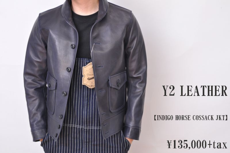 画像1: Y'2 LEATHER INDIGO HORSE COSSACK JKT メンズ 人気 通販 (1)
