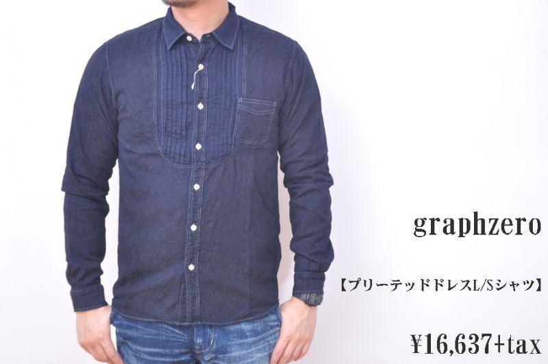 画像1: graphzero プリーテッドドレスL/Sシャツ メンズ 人気 通販 (1)