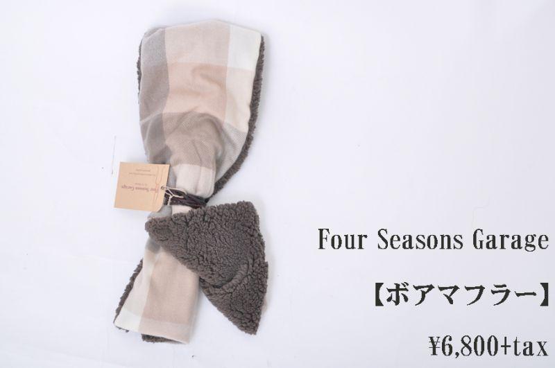 画像1: Four Seasons Garage ボアマフラー 33 人気 通販 (1)