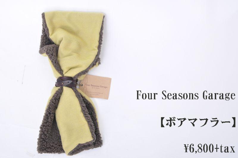 画像1: Four Seasons Garage ボアマフラー 53 人気 通販 (1)