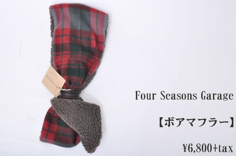 画像1: Four Seasons Garage ボアマフラー 67 人気 通販 (1)
