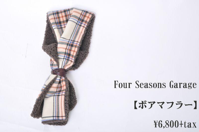 画像1: Four Seasons Garage ボアマフラー 31 人気 通販 (1)