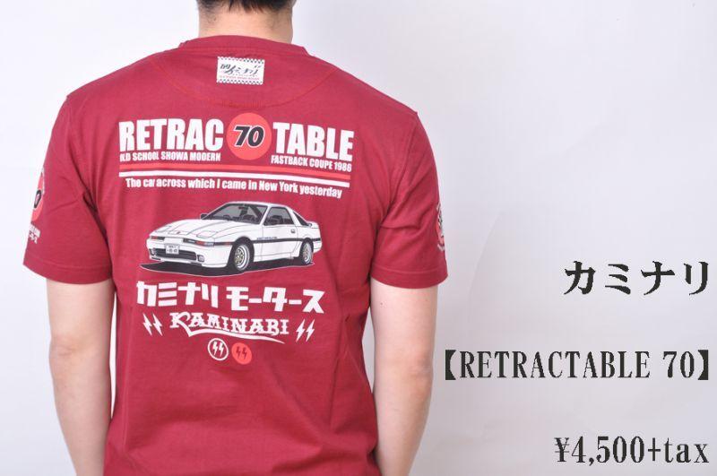 画像1: カミナリ KAMINARI Tシャツ RETRACTABLE 70 ワイン KMT-200 通販 メンズ カミナリ族 (1)