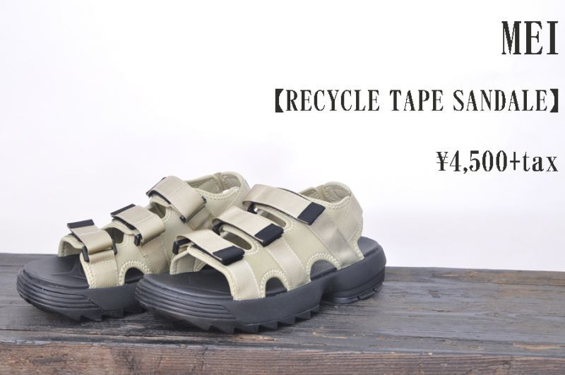 画像1: MEI RECYCLE TAPE SANDALE BEIGE メンズ レディース サンダル 人気 通販 (1)