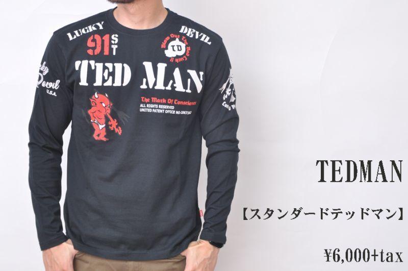 画像1: TEDMAN 長袖Tシャツ スタンダードテッドマン TDLS-338 BLACK エフ商会 メンズ 人気 通販 (1)