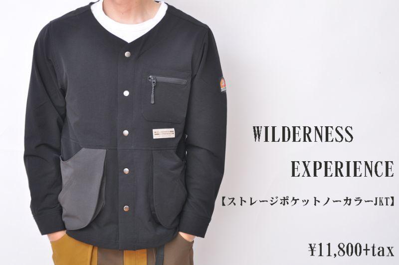 画像1: WILDERNESS EXPERIENCE ストレージポケットノーカラーJKT ブラック メンズ 人気 通販 (1)