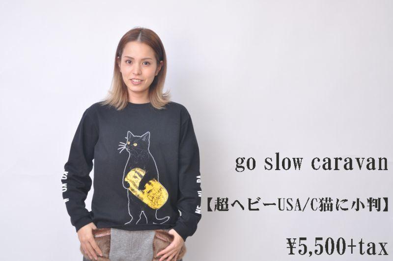 画像1: go slow caravan 超ヘビーUSA/C猫に小判 プリントロングスリーブTEE レディース 人気 通販 (1)