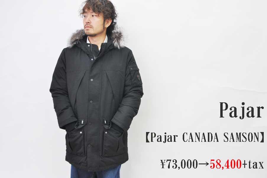 画像1: Pajar CANADA SAMSON パジャールカナダ メンズ 人気 通販 (1)
