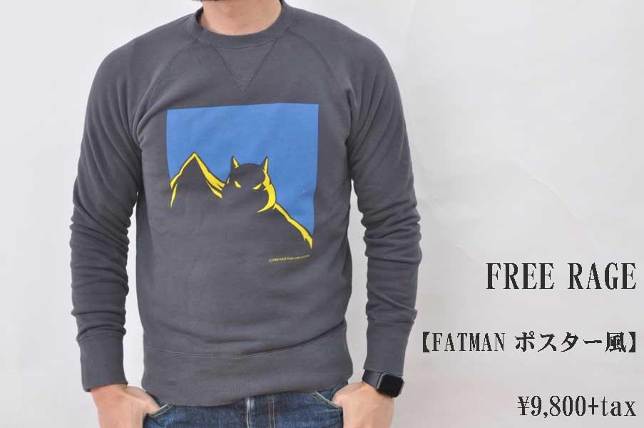 画像1: FREE RAGE FATMAN ポスター風 SUMI×BLUE 220CC643-H メンズ 人気 通販 (1)