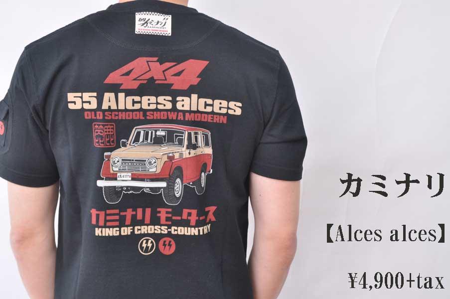 画像1: カミナリ KAMINARI Tシャツ Alces alces ブラック KMT-219 通販 メンズ カミナリ族 (1)